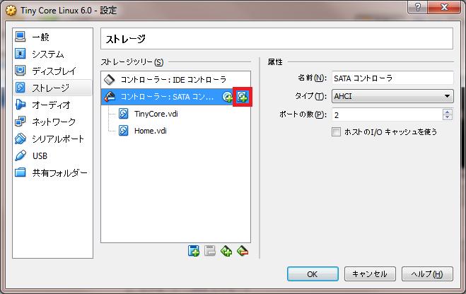 adddisk-01.png