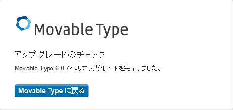 UpgradeCheck.png
