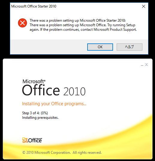Office 2010 windows 10 64bit resilient mind - Best free office software for windows 7 ...