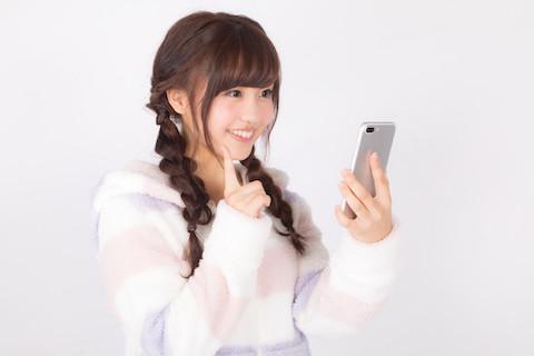 kawamurayuka480.jpg