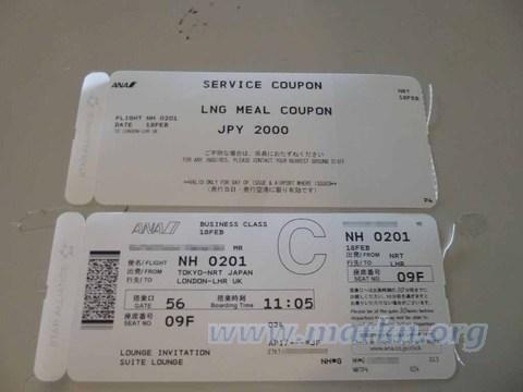P1030390.JPG