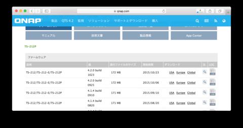 QNAP_download_firmware.png