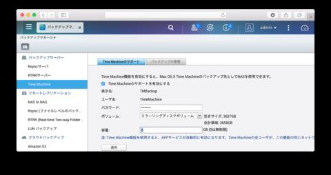 QNAP_install_5.png