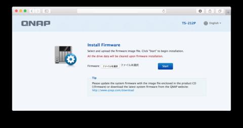 QNAP_install_firmware1.png
