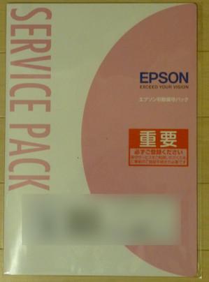 P1080528.jpg