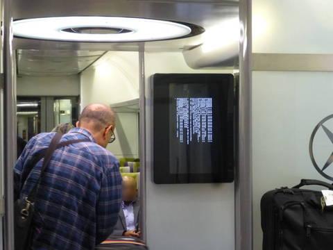 20150806-HeathrowExpress-1.JPG
