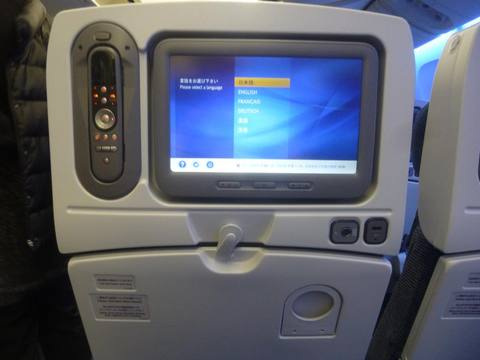P1160370.jpg