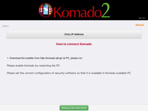 Komado2.PNG