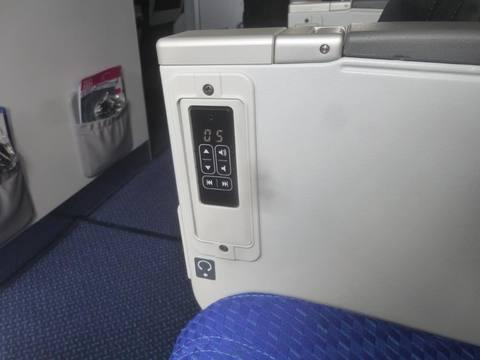 P1180206.jpg