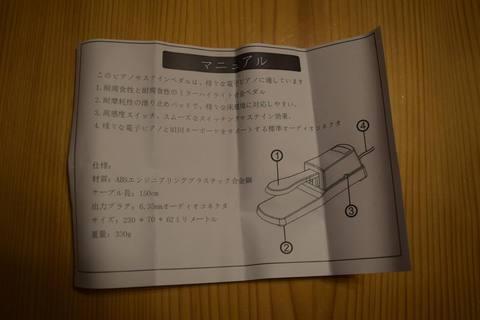 DSC_4712.jpg