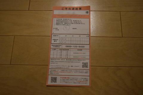 DSC_5251.jpg