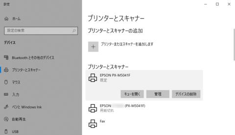 printer01.png